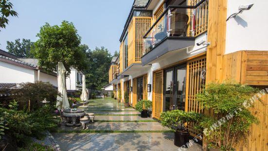 Yixin Shanzhuang Hotel
