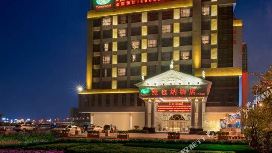 Vienna Hotel (Guangzhou Dashi Metro Station)