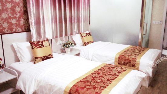 Qufu Gucheng Hotel