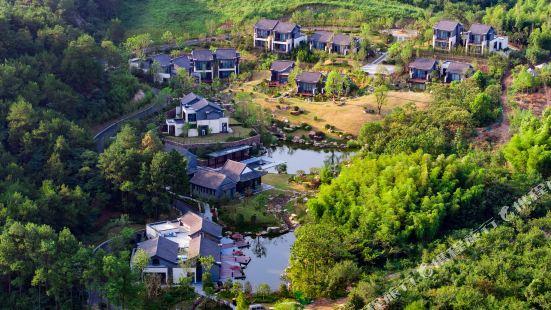 Hantian Yangxin Valley