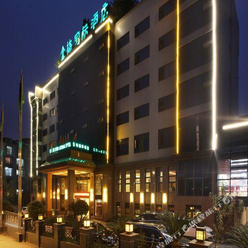 廣安金梅國際酒店