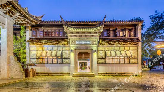 Jiushu Xi'an Inn