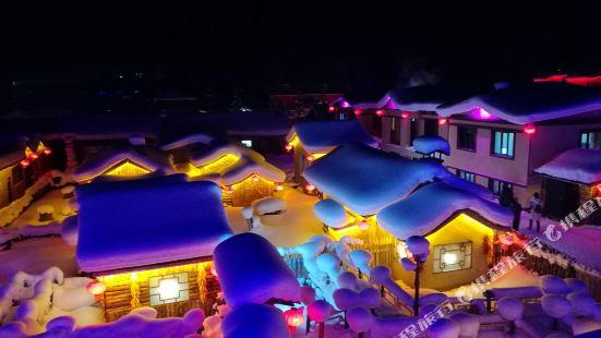 Snow Town Shi Junzhu Family Hotel