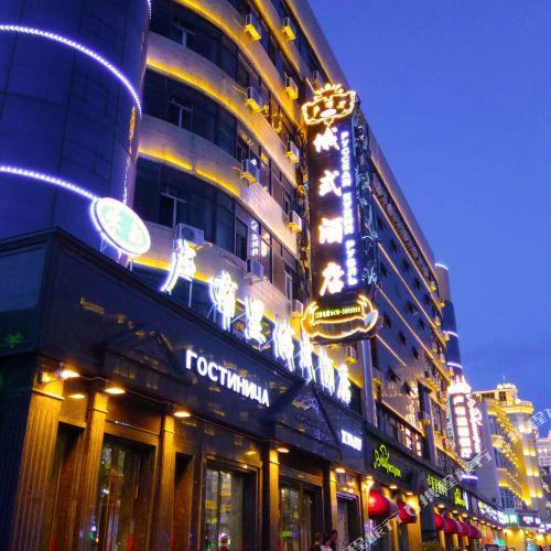 ルブリ ロシアン ホテル