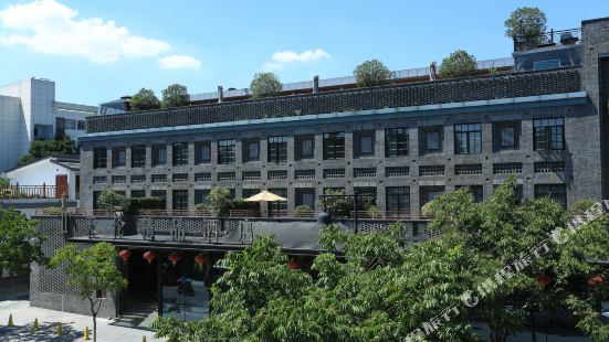 West Lake Tea Boutique Hotel