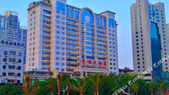 Yonggui Hotel