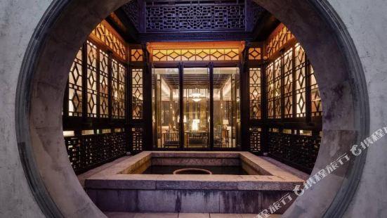 Uin Oriental Hotel