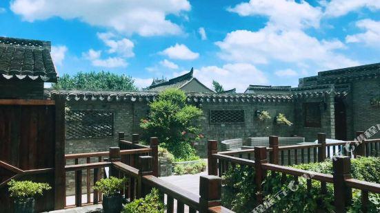 Caoxi Bieyuan Hotel