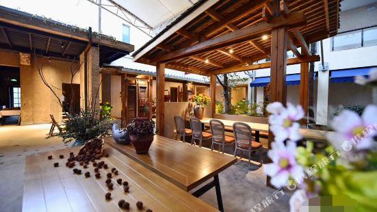 Cuihu Yihao Hostel