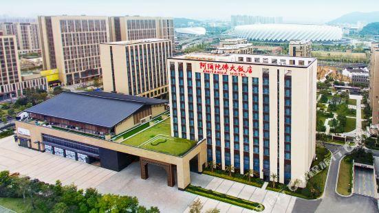 아미타바 호텔 푸저우 올림픽지점