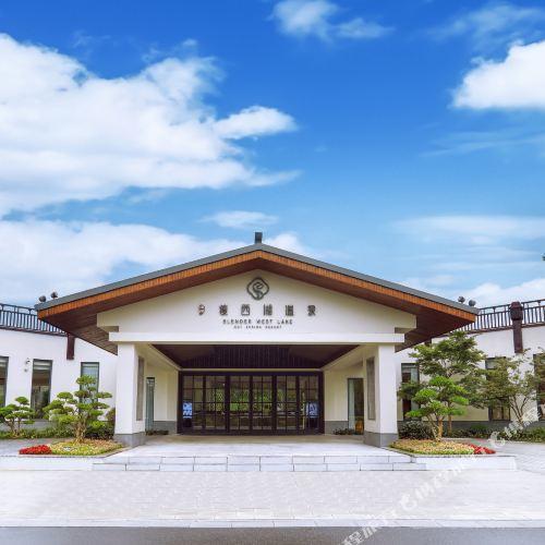 Slender West Lake Hot Spring Resort Yangzhou