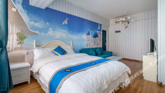 長沙蘋果連鎖酒店公寓