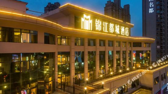 Metropoio Hotel (Hecheng Store, Pingling Middle Road, Liyang)