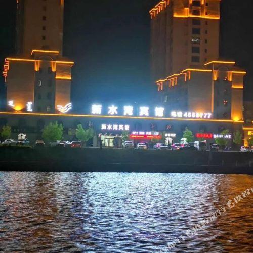 敖漢旗新水灣賓館