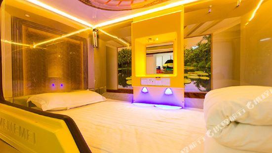 鄭州橘子酒店公寓