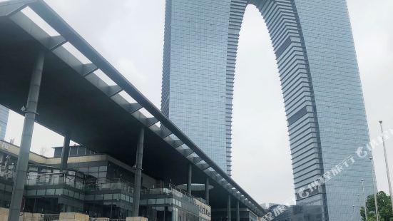 Echarm Hotel (Suzhou Jinji Lake Oriental Gate)