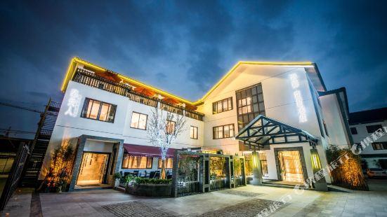 Yoyi Hotel (Changshu City Center)