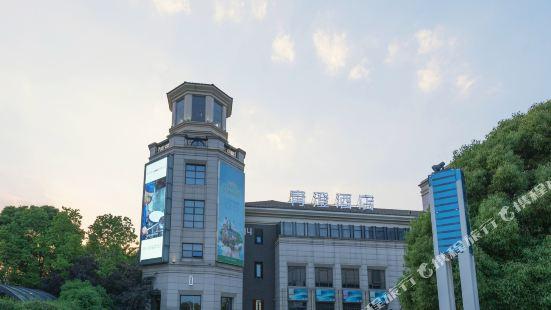 青澄美程酒店(蘇州金雞湖李公堤店)