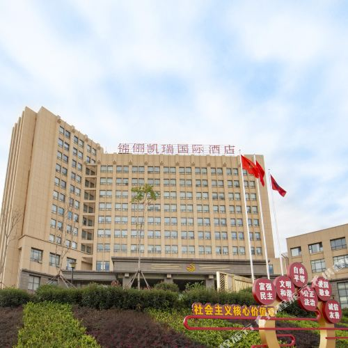 Jinli Kairui International Hotel