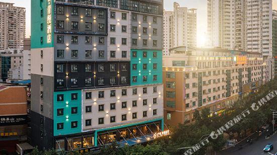 Blog Hotel (Nanning Dongge Road Metro Station)