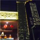 洛陽龍門牡丹唐HOUSE文化酒店