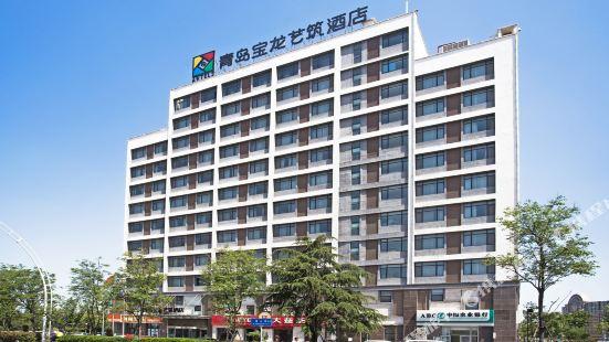 Artels Powerlong Qingdao
