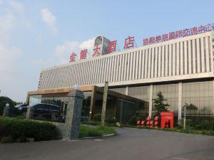 邯鄲金龍大酒店
