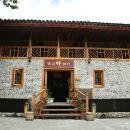 甘孜古道別院酒店