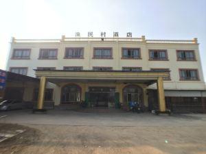 吳川漁民村酒店