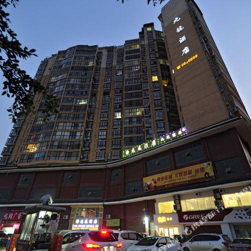 榕江九龍酒店