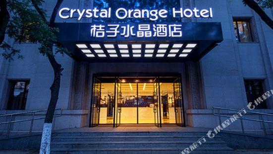 Crystal Orange Hotel (Beijing Qianmen)