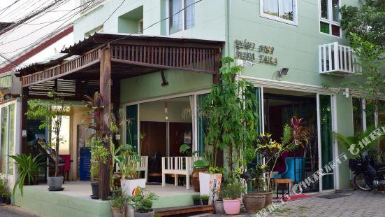 Chiangmai Bupatara Hotel