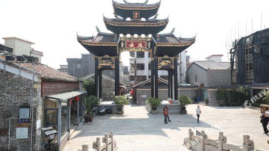 Foshan Jian Inn