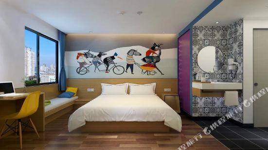 99 Xinbiao Hotel (Fuzhou Wuyi Square)
