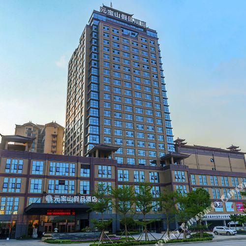 YUANBAO SHAN HOTEL