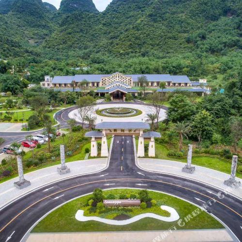 Luminggu Hotel