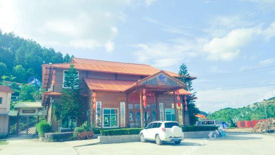 Xianjia Hot Spring Mountain Resort