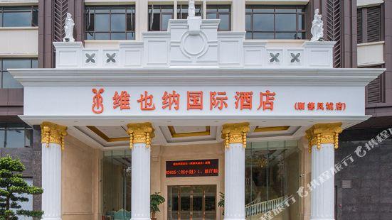 Vienna International Hotel (Foshan Shunde Fengcheng)