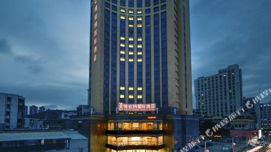 ウィーン インターナショナル ホテル ナンアオ アイランド
