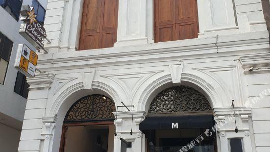 科倫坡八角茴香精品膠囊旅館