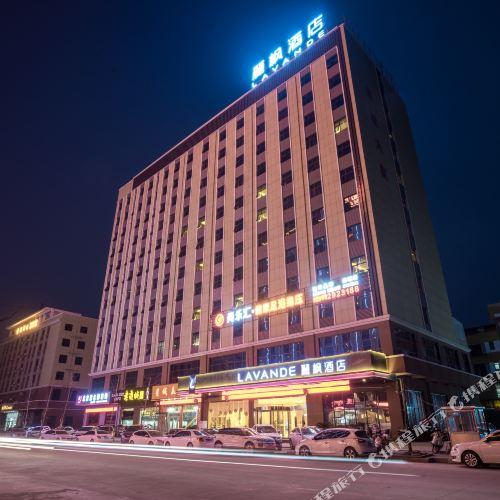 Lavande Hotel(Macheng High-speed Station Branch)