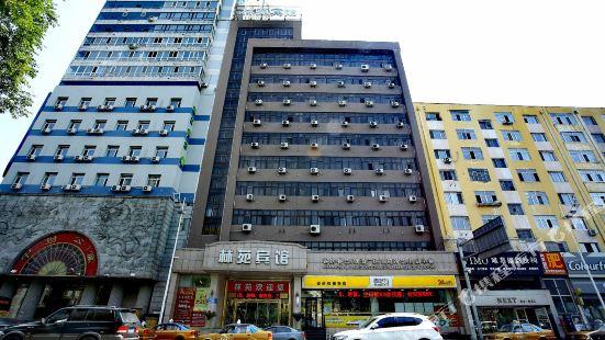 린위안 호텔