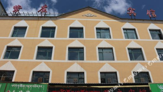 Zizhuang Hotel