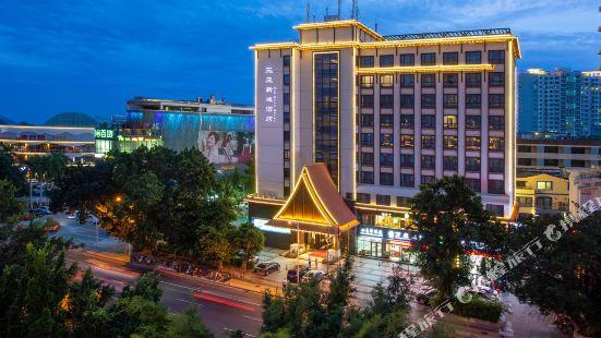 Sanya New City Hotel