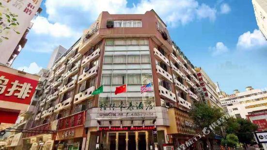 格林豪泰(蚌埠淮河路百貨大樓店)
