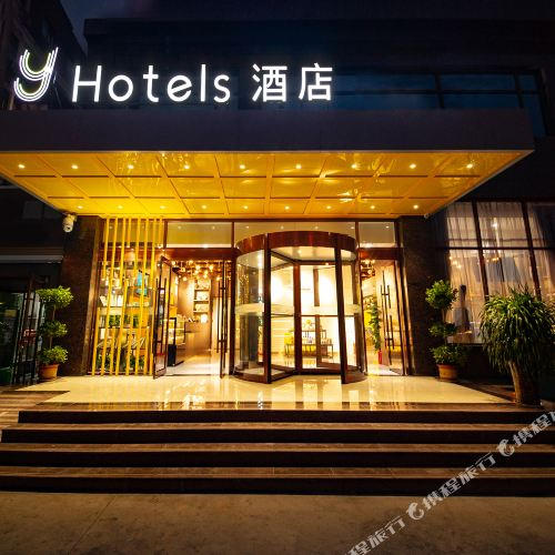 Y Hotel(Peizhou Pizhou Peach Blossom Island Branch)