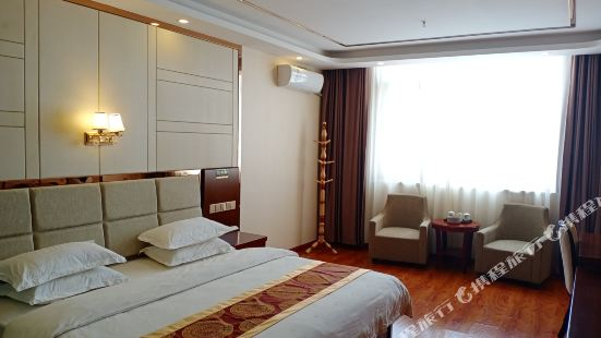 Kangde Hotel