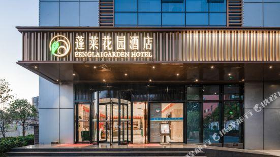 Penglai Garden Hotel