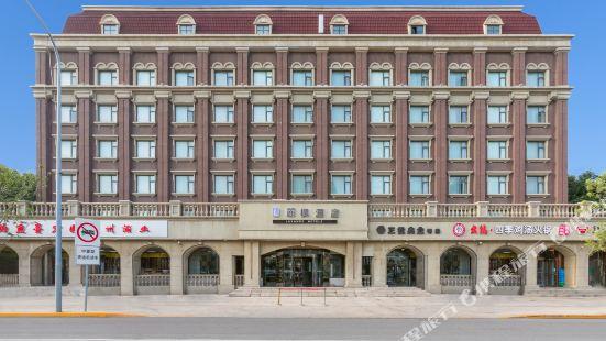 Lavande Hotel (Tianjin International Exhibition Center)