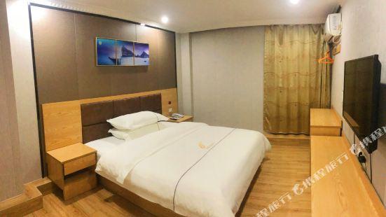 Junyi Chain Hotel (Qingyuan City Plaza)